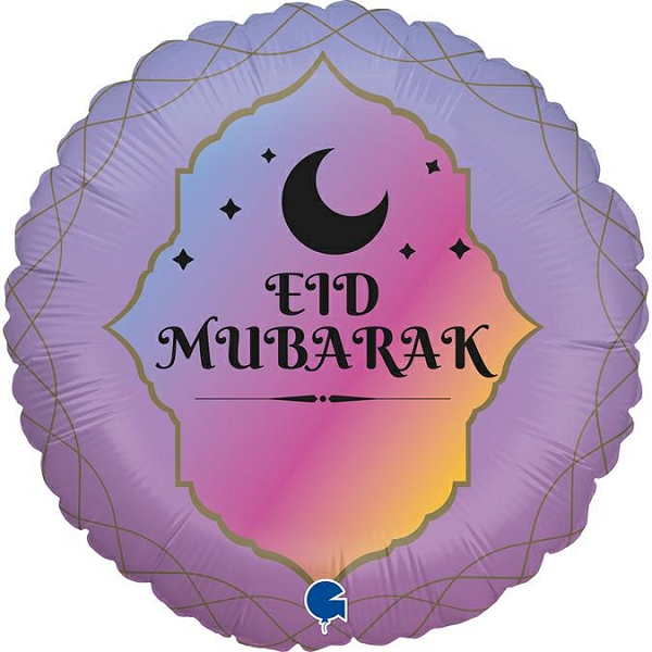 Eid Mubarak Balloon Decoration